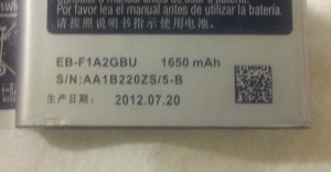 2014-01-01 04.53.54